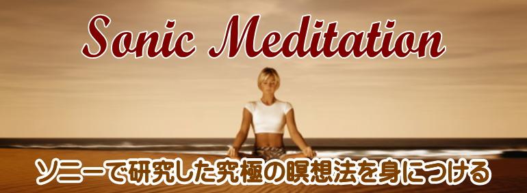 medit031