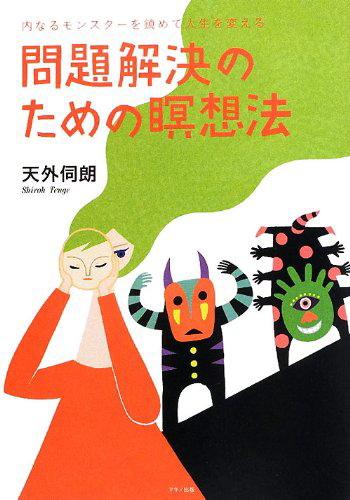 tengebook1