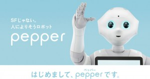 fig_pepper