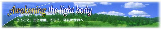 lightheader