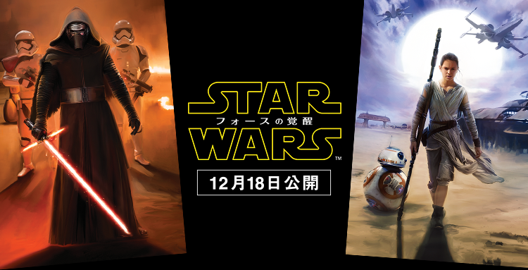 Star_Wars_The_Force_Awakens2