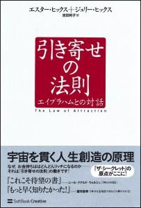 hikiyose