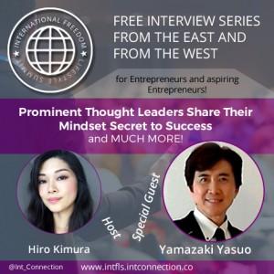 Yamazaki Yasuo - Speaker at International Freedom Lifestyle Summit - Banner-470x470[1068]
