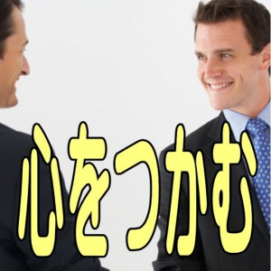 men12