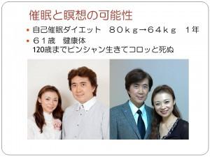 ラディアンス紹介93 6