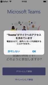 teams4